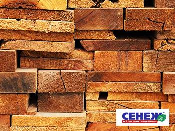 Сохранить, получить прибыль, продать по цене дров